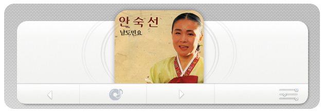 Memories, Heung-taryeong, A passage from Heungbo-ga