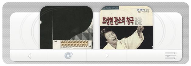 Tình yêu chung thủy lãng mạn trong thơ ca truyền thống của Hàn Quốc