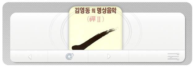 Yeongsanhoesangbulbosal, Jitsori Georyeongsan, Seryeongsan