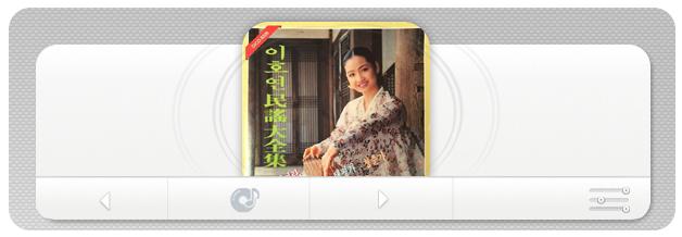 Thơ phổ nhạc Sijo truyền thống của Hàn Quốc