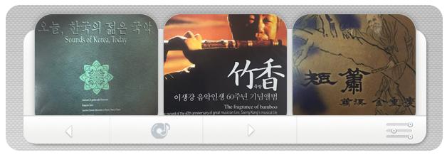 Cây tre, cây sáo trúc và các nhạc phẩm truyền thống của Hàn Quốc