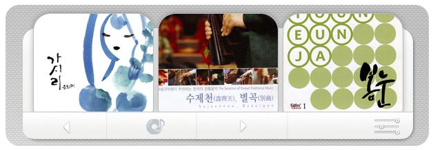 Bulan bersemayam tinggi, Sujecheon, Jeongeupsa