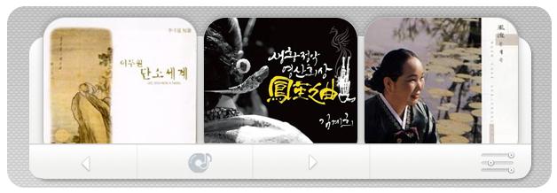 Dòng nhạc phong lưu ưa thích của giới học giả Hàn Quốc xưa