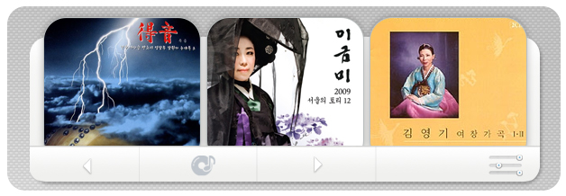Những cảnh tiễn biệt chia ly trong âm nhạc truyền thống Hàn Quốc