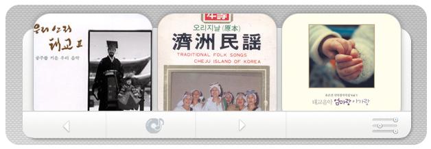 Những khúc hát ru của người dân Hàn Quốc