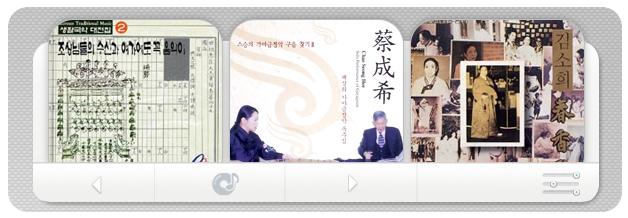 Yeominrak-Menikmati Bersama Rakyat / Hahyeondodeuri / Pansori Chunhyangga