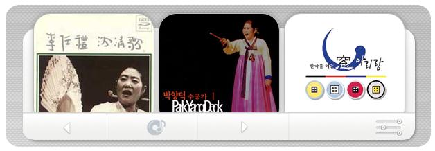 Giai điệu Eotmori trong các tác phẩm nghệ thuật truyền thống Hàn Quốc