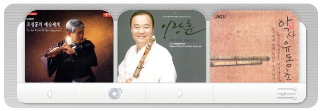 Traditionelle koreanische Blasinstrumente
