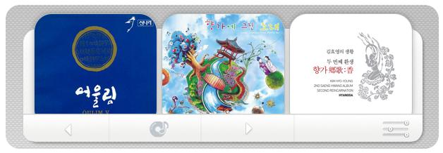 Lagu Cheoyongga / Bunga Yang Merah, Hati Yang Merah / Seodongyo