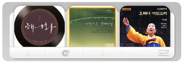 Tình yêu nam nữ qua câu hát truyền thống Hàn Quốc