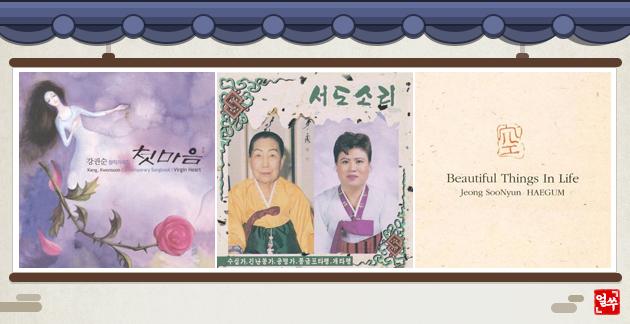 جين دالي كوت / يونغ بيون غا / زهور الأزالية