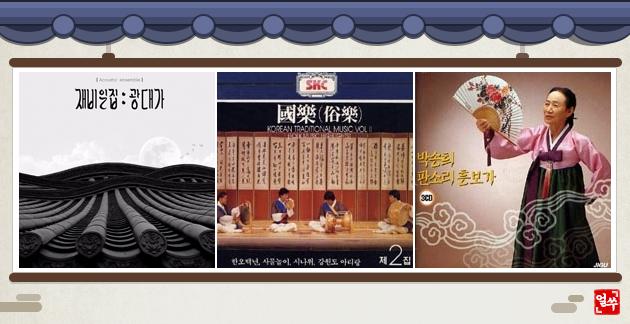 Meistersänger der koreanischen Volkslieder