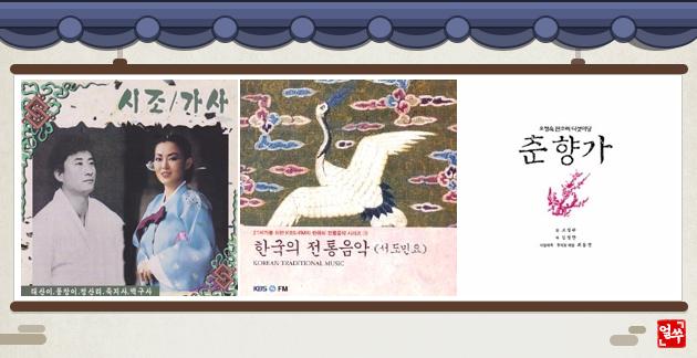 Sijo, old Korean poems