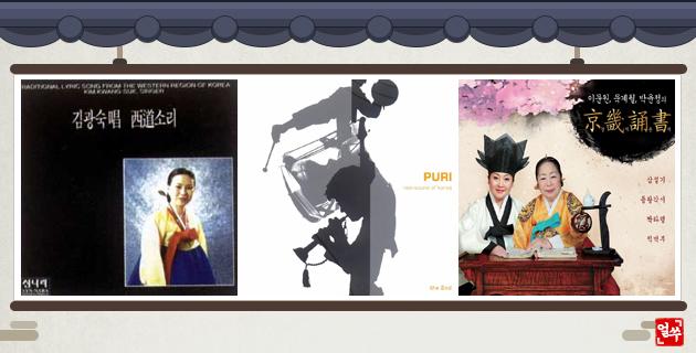 《漫话国乐》 孔明歌 / 赵子龙射箭 / 赤壁赋