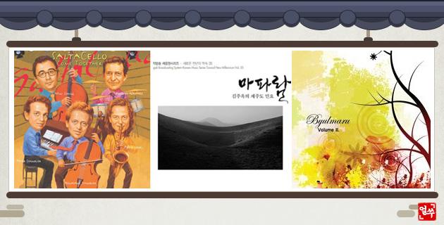 Lúa mạch và các khúc ca đồng áng của người dân Hàn Quốc