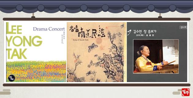 Các tích chuyện trong tiết hạ chí ở Hàn Quốc