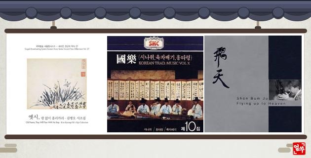El poeta Li Bai y las glorietas