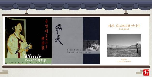 Những địa danh muốn được đặt chân tới một lần trong đời của người Hàn Quốc xưa