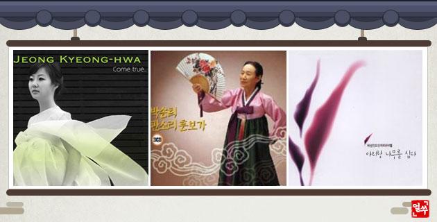 Niềm vui và nỗi buồn trong ngày Tết Trung thu ở Hàn Quốc xưa và nay