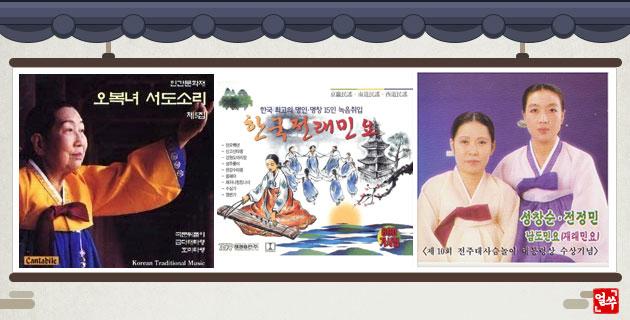 Koreanische Gottheiten