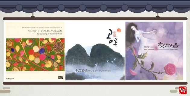Dấu tích ca khúc lâu đời nhất của Hàn Quốc