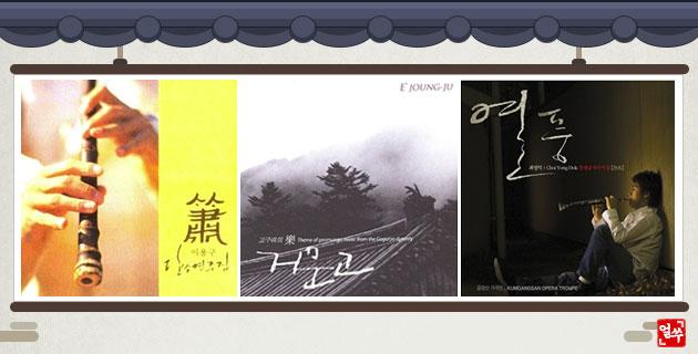 La musique traditionnelle en Corée du Nord