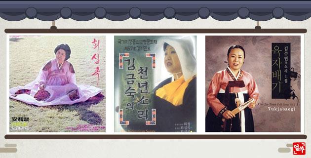 Las canciones folklóricas budistas