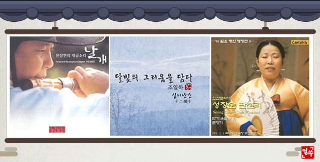 Câu chuyện về những ngôi đình Jeongja ở Hàn Quốc