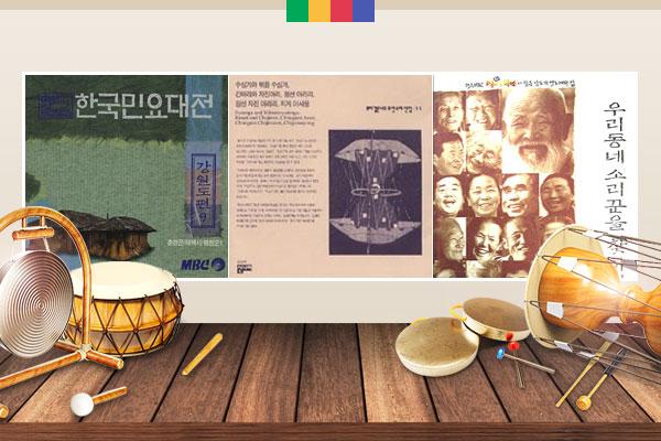 La vie dure des Coréens d'autrefois
