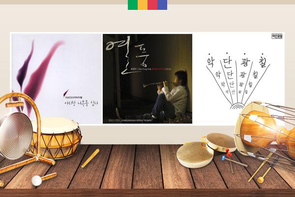 Les mélodies nord-coréennes