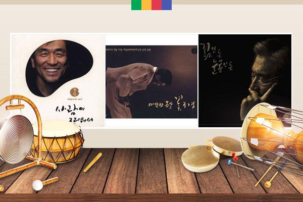 La vida del cantante Jang Sa Ik