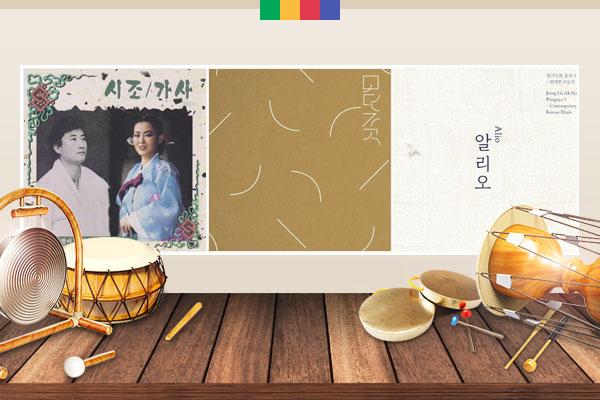 Thể loại chính ca Gasa trong dòng âm nhạc chính ca Jeongga của Hàn Quốc