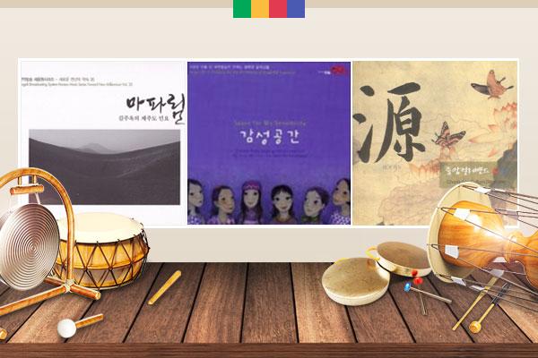 Bunyi Injakan Ladang / Gunung, Sungai, Rumput, dan Pohon / Neoyeong Nayeong