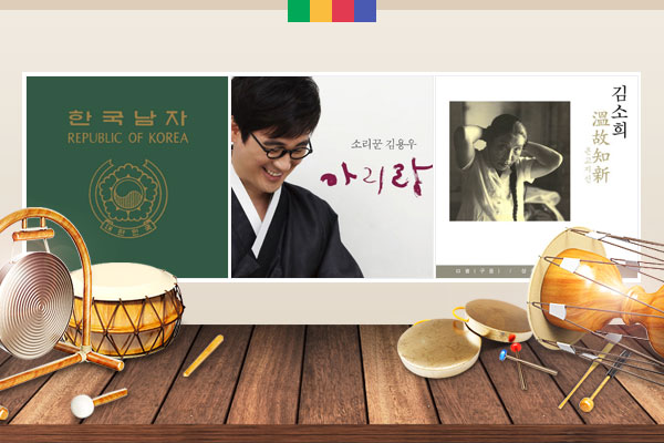 Le Gouvernement provisoire de la République de Corée et Arirang