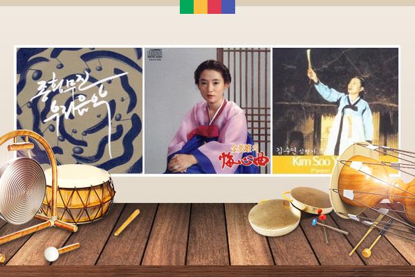 Tình cha nghĩa mẹ trong âm nhạc truyền thống Hàn Quốc