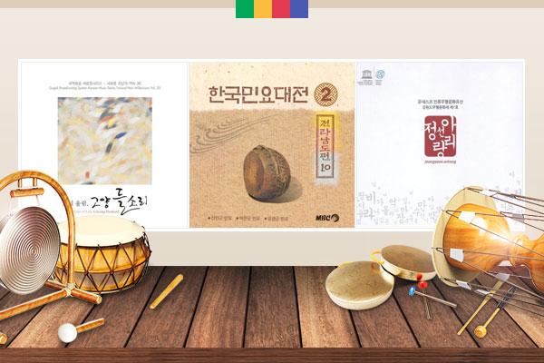 Cuộc sống người lao động Hàn Quốc xưa và nay