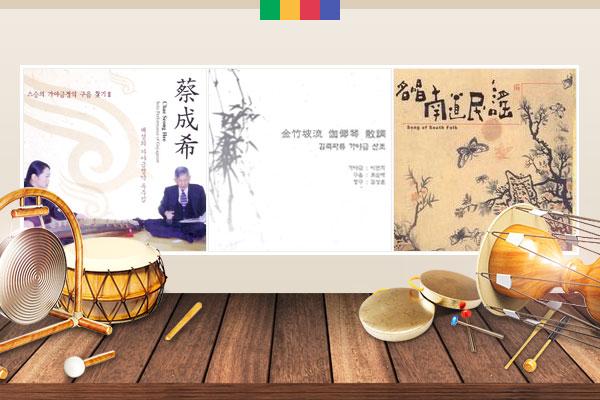 Phương thức dạy và học âm nhạc truyền thống Hàn Quốc
