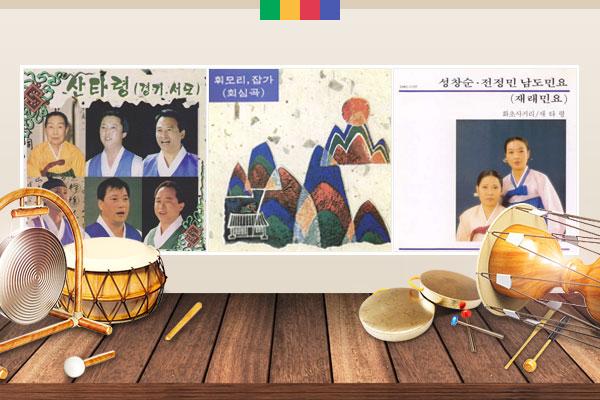 Nolryang diantara Gyeonggi Santaryeong / Nyanyian Maengkkongi / Boryeom