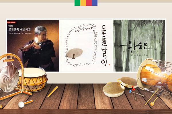 Âm thanh độc đáo của các loại sáo trúc truyền thống ở Hàn Quốc