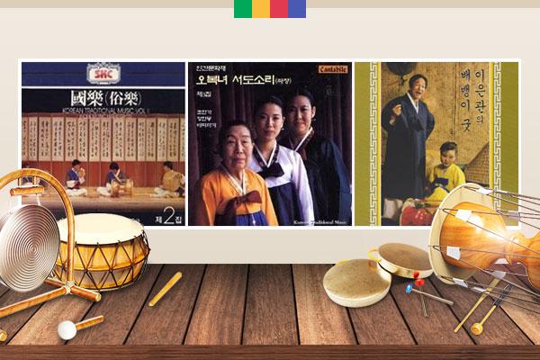 Lieder aus dem Südwesten Koreas