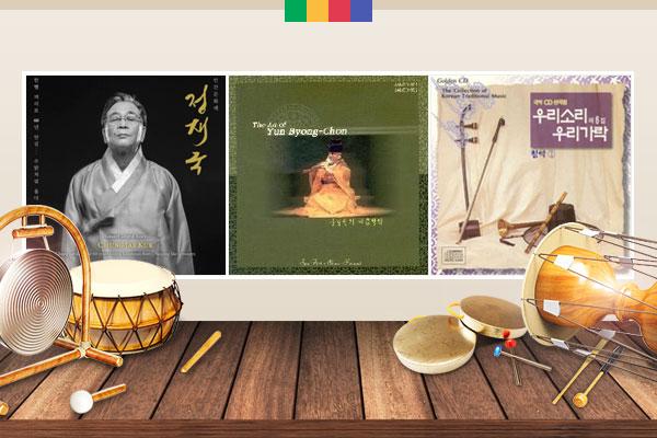 Les mélodies pour soliste du jeongak