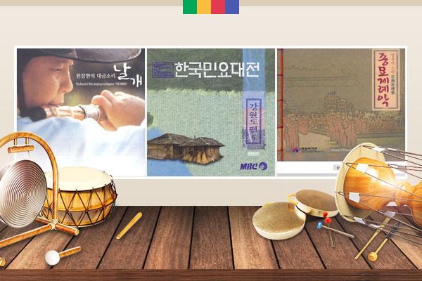 Sayap / Odokttegi / Jeonpyehuimun