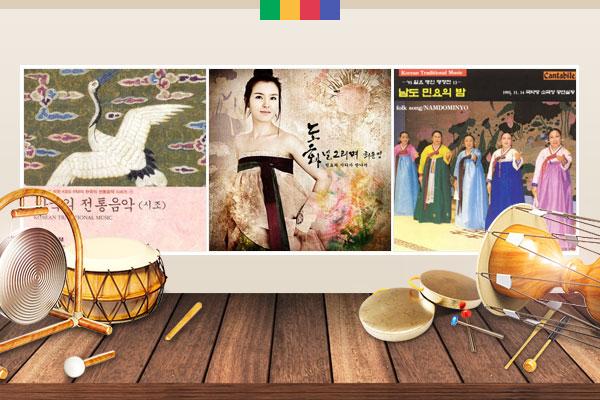 Separuh Daun Memerah / Chugangi / Nyanyian Heungtaryeong