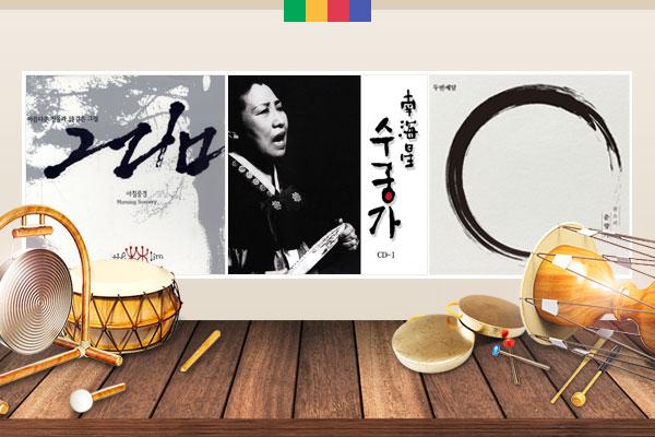 Tiger in den koreanischen Liedern