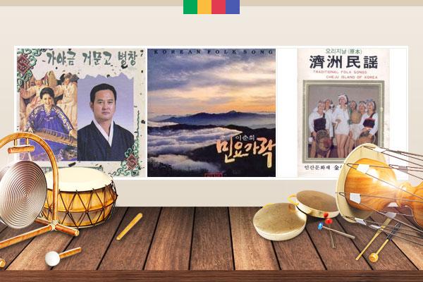 Honamga / Nyanyian Geumgangsan / Sepuluh Pemandangan Yeongju