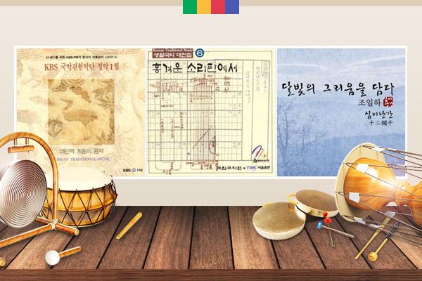 King Sejong and hangeul
