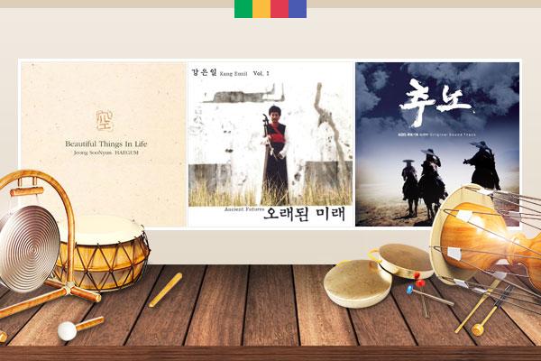 Đàn nhị Haegeum ở Hàn Quốc