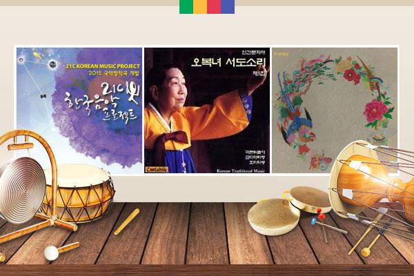 Aekmaeki Taryeong / Maengin Deokdamgyeong / Binari