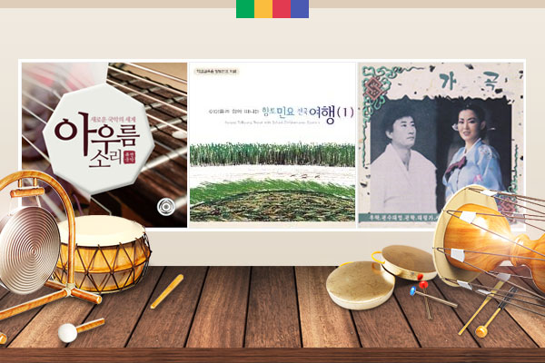 Tiết lập xuân trong âm nhạc truyền thống Hàn Quốc