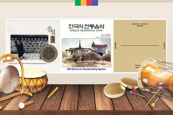 Hơi thở mùa xuân trong âm điệu truyền thống Hàn Quốc